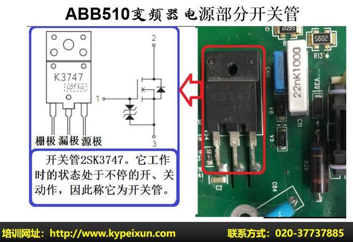 ABB变频器开关管图片.jpg